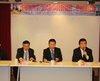 「高等教育交流與兩岸關係發展」學術研討會