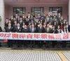 2012兩岸青年領袖研習營